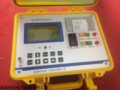 變壓器變比測試儀數字式