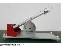 SA601 胶带胶纸初粘性测试机