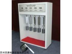 SA602 胶带胶纸持粘性试验机