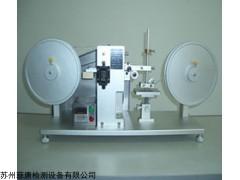 SA502 纸带耐摩擦试验机