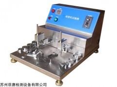 SA501 橡皮酒精铅笔耐摩擦试验机