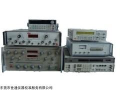 南京玄武仪器校准,世通检测机构