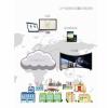 OSEN-AQMS 化工企业园环境污染检测网格化空气站