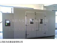 JW-5601 上海高温老化房,步入式高低温试验室
