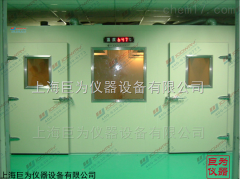 JW-BIN-18-20 重庆步入式恒温恒湿试验室
