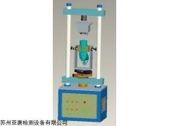 1220SBC 新能源充电枪插拔力试验机