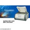 Super1050 ROHS分析设备