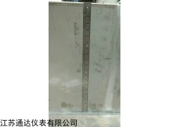 B=1500 流量刻度显示不锈钢巴歇尔槽