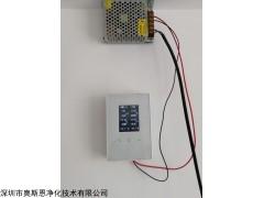OSEN-LCD200 新家入住安心室内环境监测仪选购