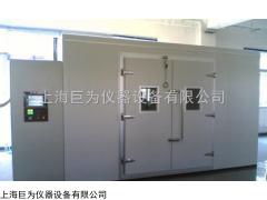 JW-5601 黑龙江高温老化房,步入式高低温试验室