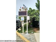 OSEN-YZ 深圳市建筑工地扬尘视频在线监测设备生产