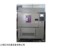 广东JW-1102氙灯耐气候试验箱