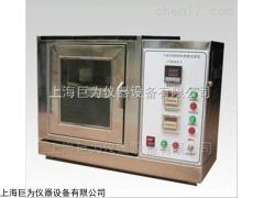 武汉JW-GB8410燃烧试验机