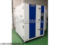 JW-4001 上海冷热冲击/温度冲击/高低温冲击试验箱