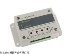 泊头脉冲电压记录仪强烈推荐
