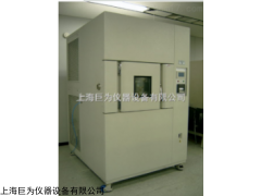 JW-5001 重庆三箱式冷热冲击试验箱