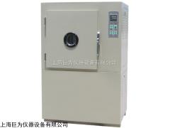JW-CY-100  辽宁臭氧老化试验箱