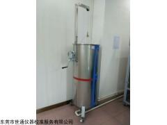 淮安涟水县测量设备外校,第三方检测机构
