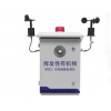 OSEN-TVOCs 东莞市挥发性有机物VOCs在线监测系统