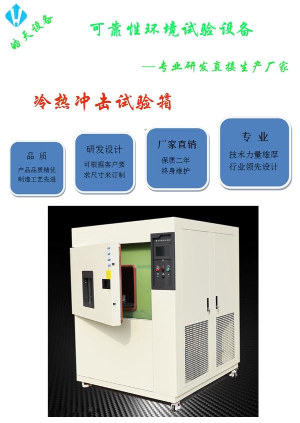 8,时间设定范围:1~9999h   9,电源电压:ac380v/50hz 三相五线制