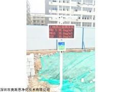 数字城管扬尘噪声监测仪