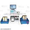 黑龍江JW-ZD-450垂直加水平振動試驗臺