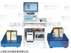 成都JW-ZD-450垂直加水平振動試驗臺