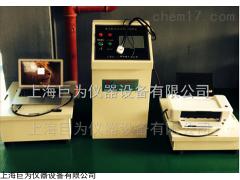JW-ZD-500 吉林電子振動試驗臺