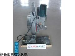 HZ-15电动钻孔取芯机技术参数