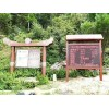 生态环境旅游资源负离子监测系统