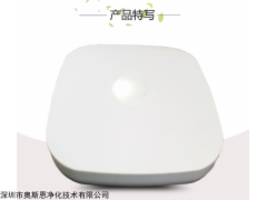 OSEN-XD100 装修污染甲醛室内环境监测仪厂商