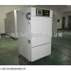 JW-YPWDX-120GS 吉林150L藥品穩定性試驗箱