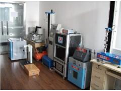柳州本地权威仪器鉴定仪器检测公司