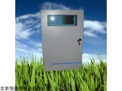 HAD-T8000-Mn 总锰在线分析仪 优惠