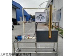 HAD-DYT021 离心泵特性曲线测定实验台