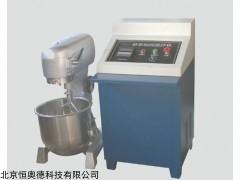 HAD-CAJ-30 CA砂浆程控中型搅拌机