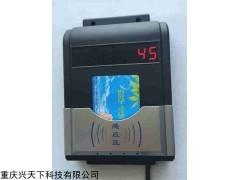 HF-660L 刷卡淋浴控水器,淋浴计时水控机,刷卡计量节水器