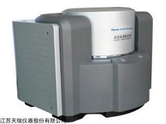EDX3600B 铜合金成分分析仪