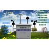 精细化环境治理室外环境监测系统