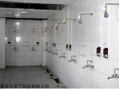 HF-660 IC卡水控器 淋浴水控机 洗澡节水控制器