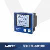 LNF33领菲系列电流表智能电力仪表
