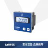 LNF31 領菲系列電流表智能電力儀表