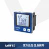 LNF53多功能智能电力仪表领菲品牌