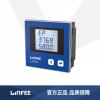 LNF56多功能智能电力仪表领菲品牌