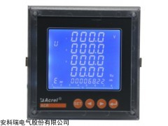 PZ72L-DE 安科瑞 PZ系列直流检测仪表