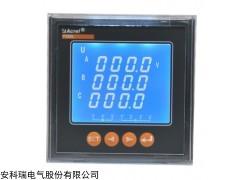 PZ80L-E4 安科瑞 PZ系列交流检测仪表