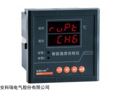 ARTM-8 安科瑞ARTM系列温度巡检测控仪