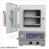 武汉JW-DZF-6090真空干燥箱
