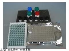 人骨成型蛋白受体Ⅱ(BMPR-Ⅱ)试剂盒原理