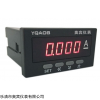 天津AOB185I-5X1直流電流表廠家